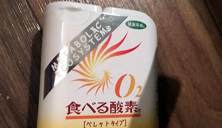2016/08/21-22 富士山山頂プロレス外伝(登山のメリット&工夫編)