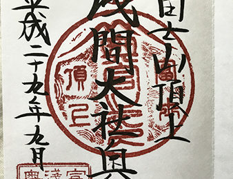 2017/09/03 第7回富士山頂プロレス「お参り編」