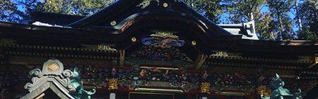 三峯神社は秩父三峰山中、標高1100mの神域。(長い旅レポ)