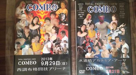 明日(め)組でCOMBOのDVDを限定販売します!