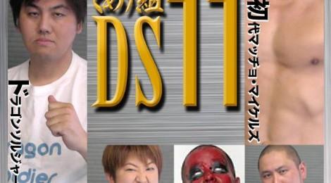 4/27 [(め)組参戦] SAKURA vs 加藤はるか